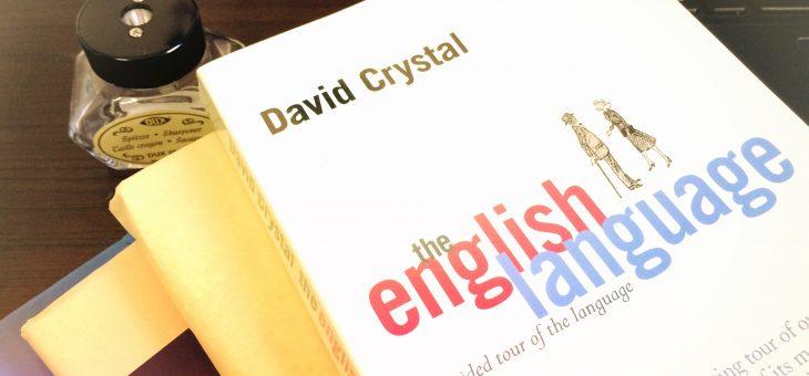 「私、英語なんかできないよ!」 ~そんなあなたに贈る、英語の苦手意識を克服するための3つのコツ~